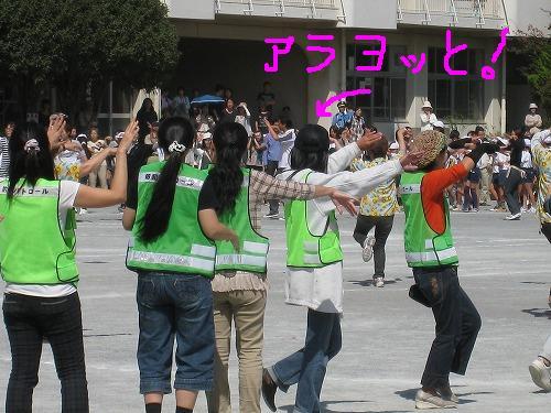 2011.9 162.jpg